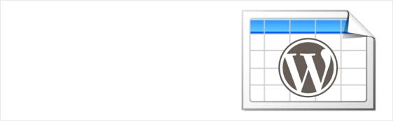 TablePress響應式定價表價格時間表