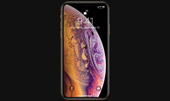 iphone xs affiliate prize